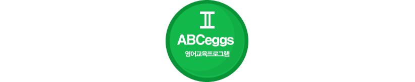 abc1_05