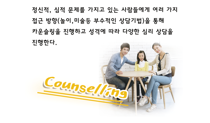 counselling_10
