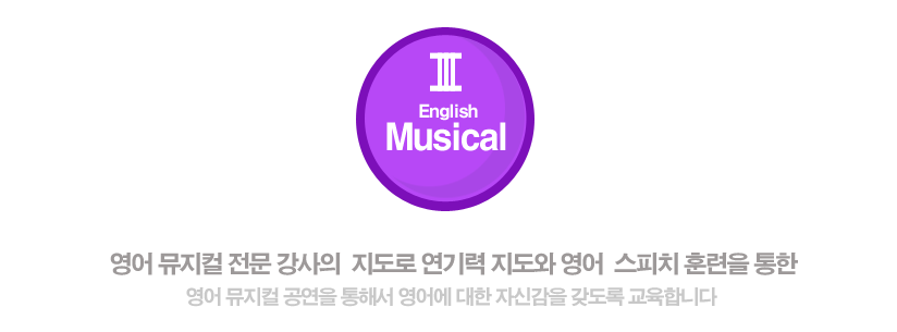 musical_01
